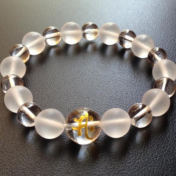 梵字ブレス 水晶タイプ「サク」