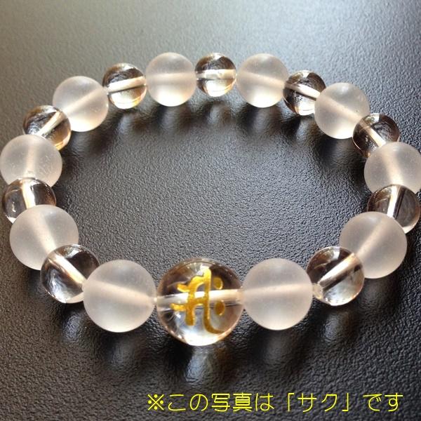 梵字ブレス 水晶タイプ「バン」